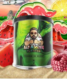 Al Massiva | Sommer in Beirut | 200g