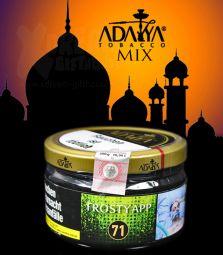Adalya Mix | Frosty App (71) | 200g